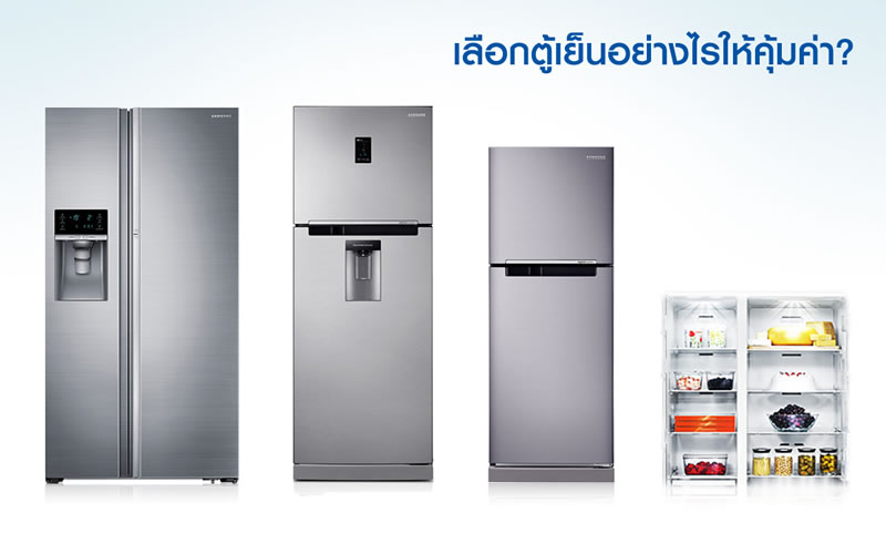 23-How To Select The Best Refrigerator Freezer For Your Home